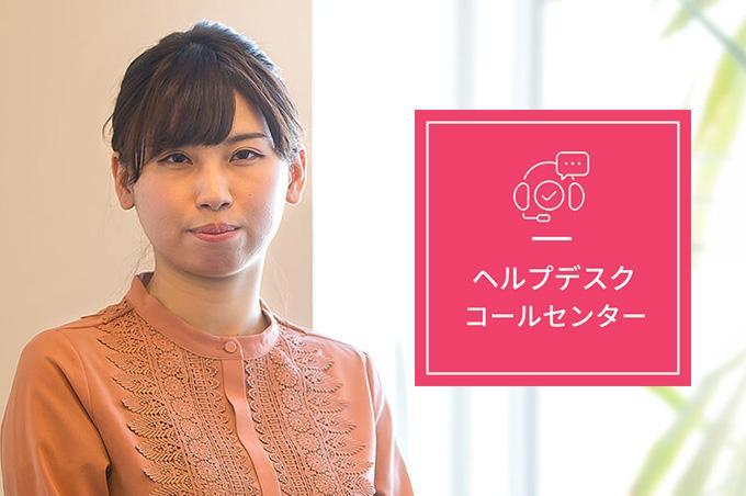 宮崎市内のコールコンテストで第2位を受賞!「自分が主役」だと思える仕事をこれからも増やしていきたい。